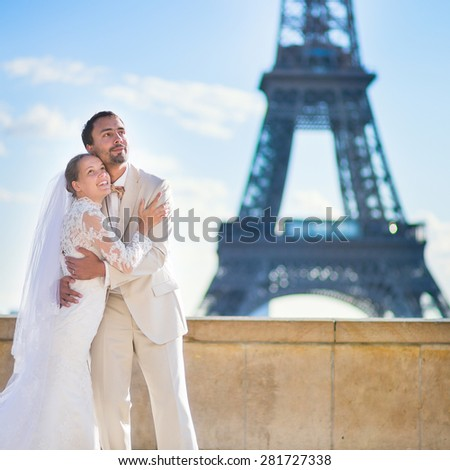 Happy just married couple in Paris, France
