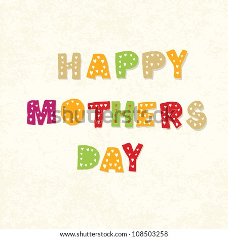 Happy mothers day greeting card template. Raster version. - stock photo