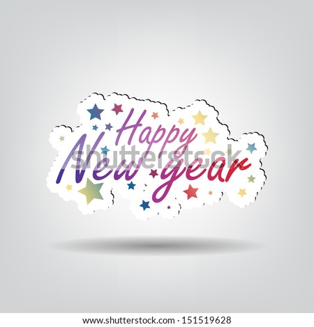 Happy New Year background with space for your text (Raster) - stock photo