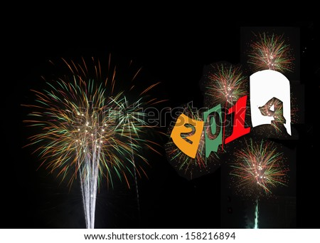 Happy New Year 2014 colorful fireworks on black background for banner, poster, card or party invitation for New Year's Day or New Year's Eve. Also available with Happy New Year or Feliz Ano Nuevo. - stock photo