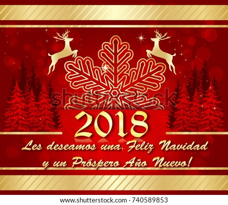 happy new year 2018 corporate greeting stock illustration 740589853