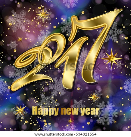 Happy new year 2017, festive background with gold text