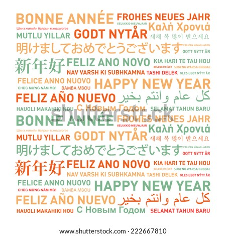 Happy new year world different languages stock illustration different languages celebration card m4hsunfo
