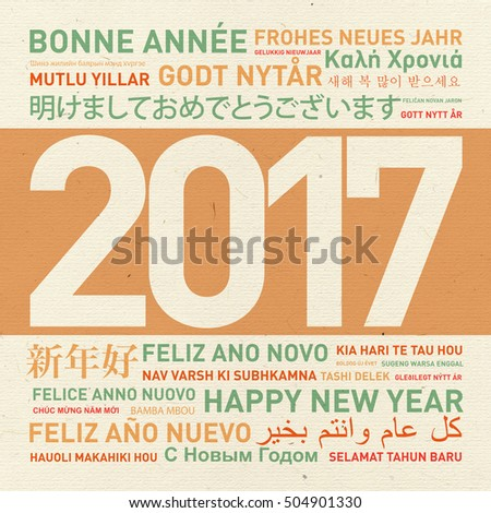 Happy new year from the world. Different languages celebration vintage card