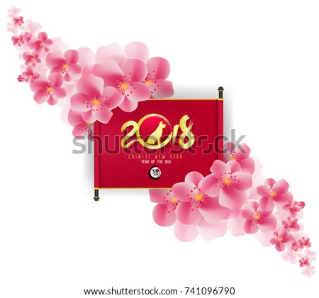 Happy New Year 2018 Greeting Card Stock Illustration 741096790 ...