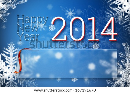 Happy new year 2014 greeting card with your text empty space and red ribbon template - stock photo