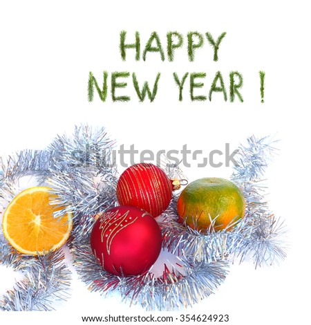 Happy New Year Greetings Holiday Baubles Stock Photo 354624923 ...