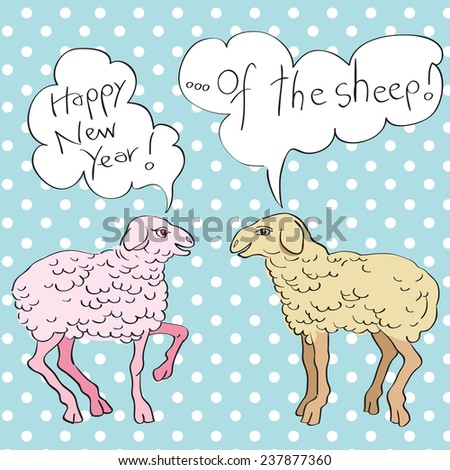 Happy new year of the sheep with conversation in speech bubbles, Pop Art illustration over a background with dots - stock photo
