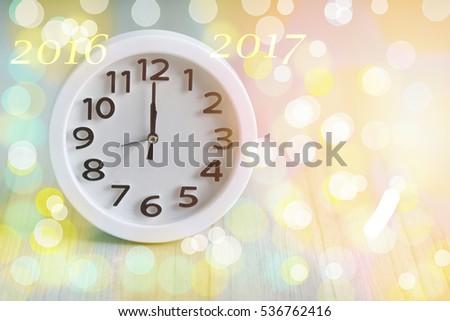 Happy New Year 2016 2017 Clock Stock Photo 536762416 - Shutterstock