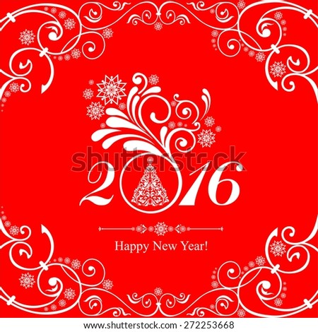 Happy new year 2016! Vintage card. Celebration background with Christmas tree and place for your text.  Illustration