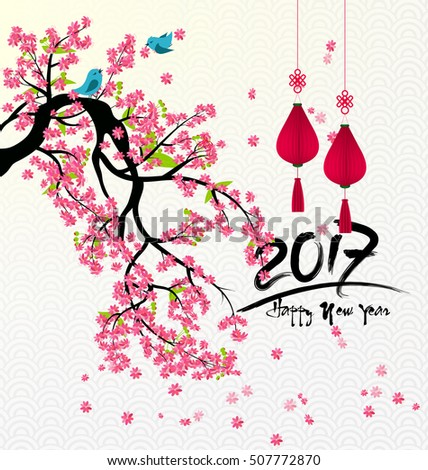 Happy new year flowers stock vector 502756315 shutterstock - Flowers for chinese new year ...