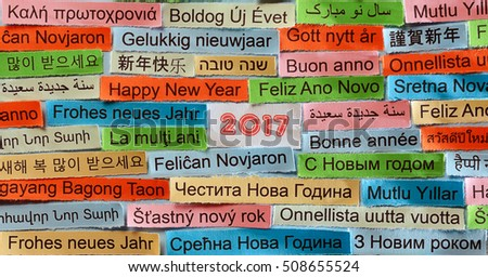 Happy New Year  Word Cloud printed on colorful paper different languages