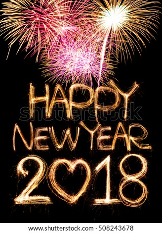 Happy New Year 2018 Word Made Stock Photo 249431743 - Shutterstock