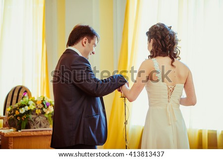 Happy newlywed romantic couple on wedding ceremony