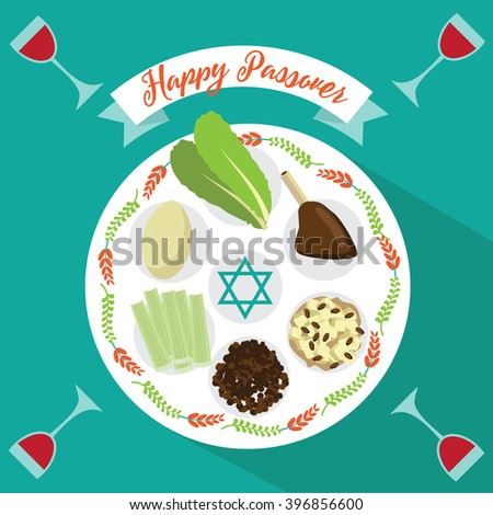 Happy passover seder meal greeting card stock illustration 396856600 happy passover seder meal greeting card poster design m4hsunfo