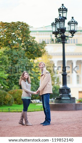 Happy romantic couple in Saint-Petersburg, Russia - stock photo