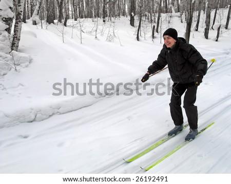 happy skier - stock photo
