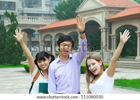 Happy students full of success. Group of excited young people look joyful. Portrait of smiling boy and girls - stock photo