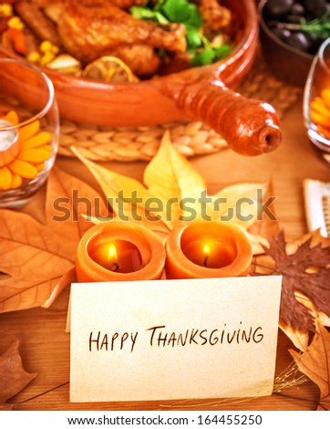 Happy Thanksgiving greeting card, beautiful still life, festive dinner, holiday party, traditional celebration concept - stock photo