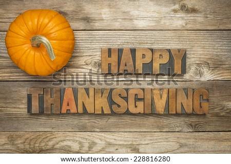 Happy Thanksgiving Text Vintage Letterpress Wood Stock Photo Edit