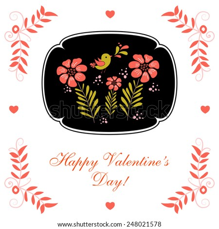Happy Valentine's day greeting card. Perfect as invitation or announcement. - stock photo
