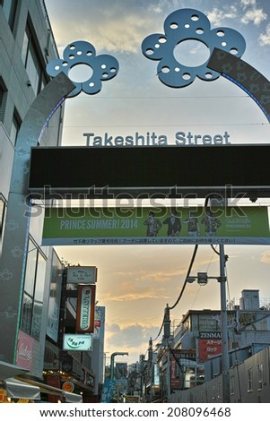 HARAJUKU, TOKYO - JULY 26, 2014: Entrance gate of Takeshita Street, pedestrian street with many fashion boutiques, groceries, restaurants and cafes. Takeshita Dori is  popular among young people. - stock photo