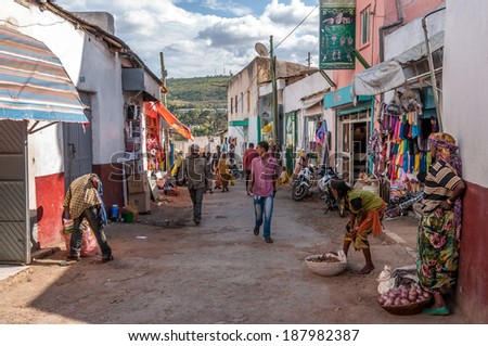 HARAR, ETHIOPIA - MARCH 27,2014 - Harar known to its inhabitants as Gey, is a walled city in eastern Ethiopia.Founded in the 7th century by Arab immigrants.