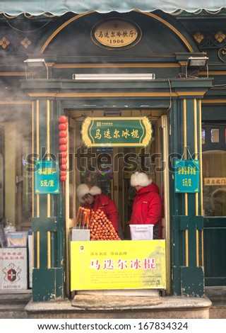 HARBIN, CHINA - DECEMBER 18: Zhongyang Street (Central Street), First built in 1898, it is a veritable museum of European architectural styles. December 18, 2013 in Harbin City, China.