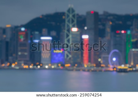 Harbour night lights of Hongkong City  - stock photo