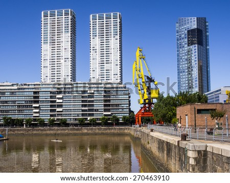 harbour of buenos aires in argentina - stock photo