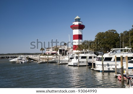 Harbour Town Lighthouse, Hilton Head Island, South Carolina - stock photo