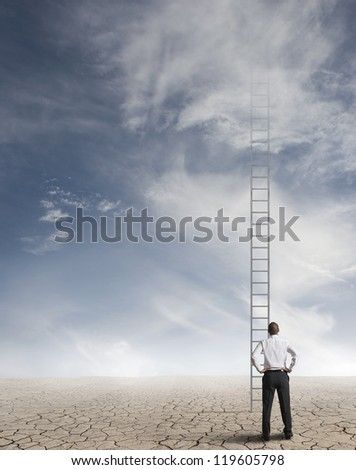 hard way to success in business - stock photo