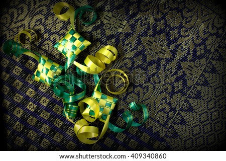 Hari Raya or Eid background - stock photo