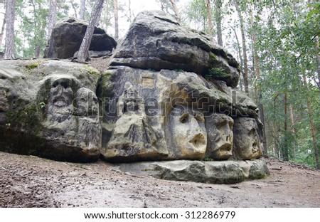 Harpist Rock Sculptures Giant Heads Zelizy Stock Photo 312286979