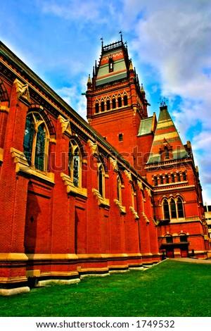 Harvard Square, USA - stock photo