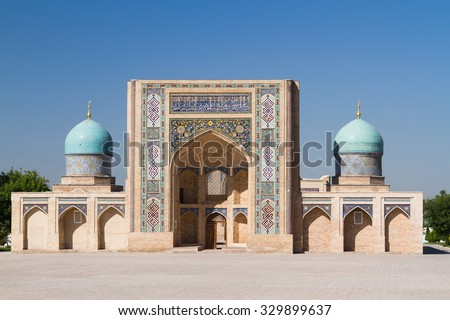 Hast Imam Square (Hazrati Imam) is a religious center of Tashkent. Uzbekistan, Central Asia. Tashkent is a city on a silk road. It is also called the Friday mosque