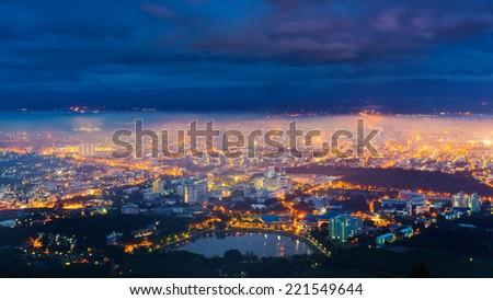 Hatyai City. Songkhla, Thailand - stock photo