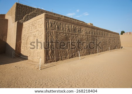 Hauca del Dragon or Dragon Temple. Ancient religious building from the Chimu culture constructed out of adobe and decorated with ornate friezes. - stock photo
