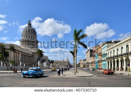 Havana, CUBA - APRIL 6, 2016: Havana old classic American car on street of Havana,CUBA. Cuba - Havana capitol. Cuba cars in Havana. Cuba, Havana historic. Editorial photo. - stock photo