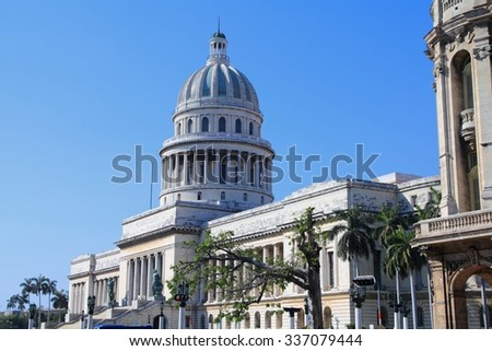 Havana, Cuba - city architecture. National Capitol (Capitolio Nacional) governmental building.