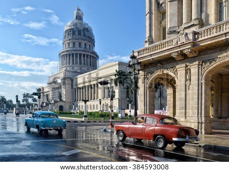 Havana, CUBA - JANUARY 14, 2016: Havana old classic American car on street of Havana,CUBA.  Cuba - Havana  capitol. Cuba cars in Havana. Cuba, Havana  historic. Editorial  photo.   - stock photo