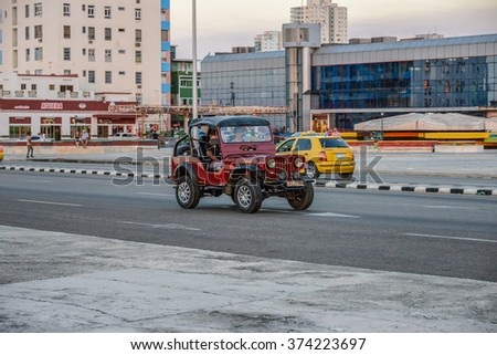 HAVANA, CUBA - MARCH 23, 2015: Old car on the street