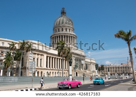 HAVANA, CUBA - MAY 15, 2016: National Capitol Building known as El Capitolio in Havana, Cuba formerly the seat of government in Cuba until 1959. It is now home to the Cuban Academy of Sciences.