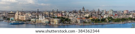 HAVANA, CUBA - OCTOBER 17 - Panorama of Historic shoreline of Havana, Cuba on Oct 27, 2015 - stock photo