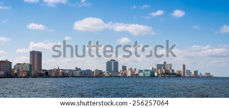 Havana skyline - stock photo