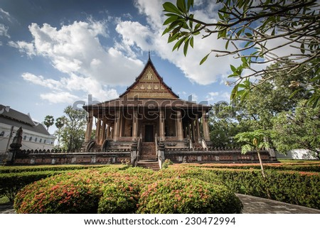 Haw Pha Kaeo, Vientiane, Laos - stock photo