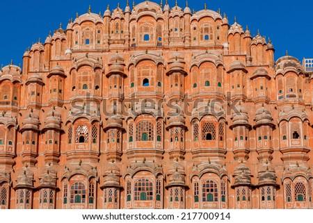 Hawa Mahal in Jaipur, India. - stock photo