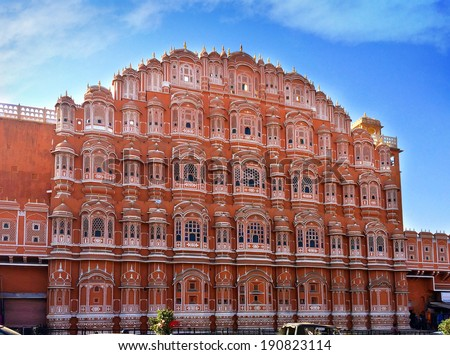 Hawa Mahal or Palace of Winds , Jaipur, India. - stock photo