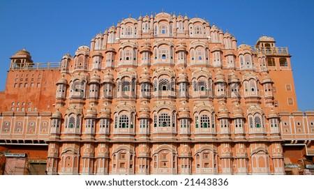 Hawa Mahal, Palace of the winds, India - stock photo