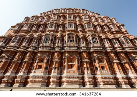 Hawa Mahal palace (Palace of the Winds) in Jaipur, India - stock photo